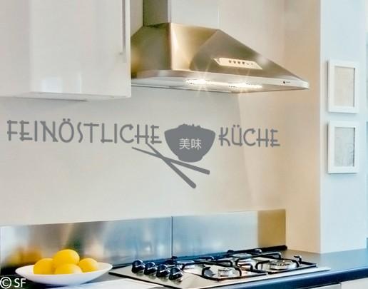 Wandtattoo Feinöstliche Küche