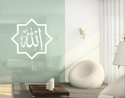 Wandtattoo Kalligrafie Allah