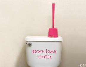 Wandtattoo Downloadcenter