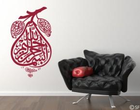 Wandtattoo Kalligrafie Basmala